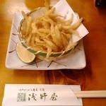 56912956 - 白魚の唐揚げ(600円)