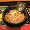 世界の龍ちゃんよしき坊 - 料理写真:くるみ坦々麺1000円 替え玉付き 半たま、1玉選べます。 1玉食ったらかなりのボリューム。 かなり濃度の高いスープで今日も旨い。やっててよかった。3月から3ヶ月ほどお休みだそうです。