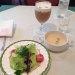 ル・ブラン - ランチにはサラダ、スープ、ドリンク、デザートがつきます