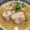 ラーメンZikon - 料理写真:天然塩の極上あさりそば〜(*゚.▽゚)ノ¥750円