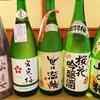 南柏 南房総直送地魚と四季の地酒 すしの磯一 - ドリンク写真: