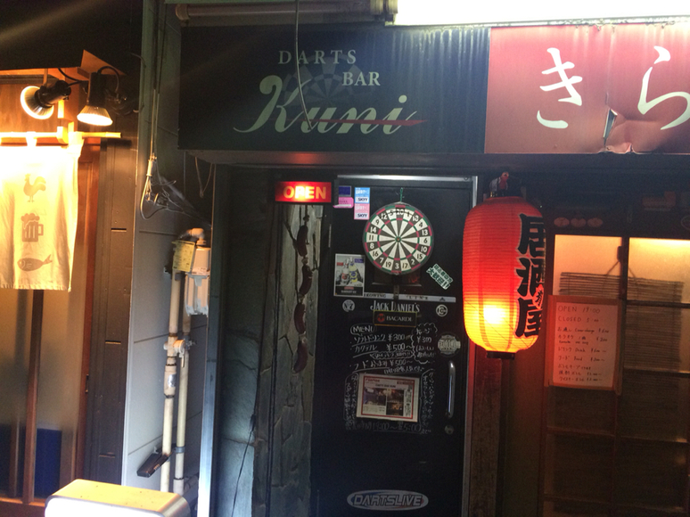 DARTS BAR KUNI