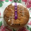 新宿中村屋 - 料理写真:月餅☆小豆餡