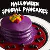 エッグスンシングス - 料理写真:ハロウィンスペシャルパンケーキ