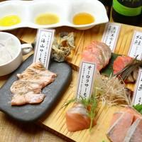 生鮭食べ比べ(2人前より)
