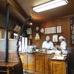 粟餅所・澤屋 - 店内 2016年4月