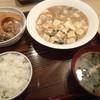 定食屋 まるやま - 料理写真: