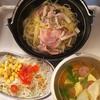 コンパス - 料理写真:日替わりパスタランチ(和風スープスパゲティ)600円