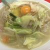満洋軒 - 料理写真:ちゃんぽん 写真追加