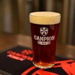 カンピオンエール - Campion Ale
