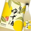 小岩 肉寿司 - ドリンク写真:贅沢ゆず酒