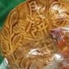 新宿中村屋 - 料理写真:月餅☆木の実あん