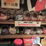 人形町駄菓子バー - 2階