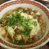 紅虎餃子房 - 料理写真:エビ入りワンタン麺 1080円