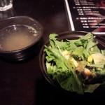 藍庵 - 定食のサラダとお味噌汁