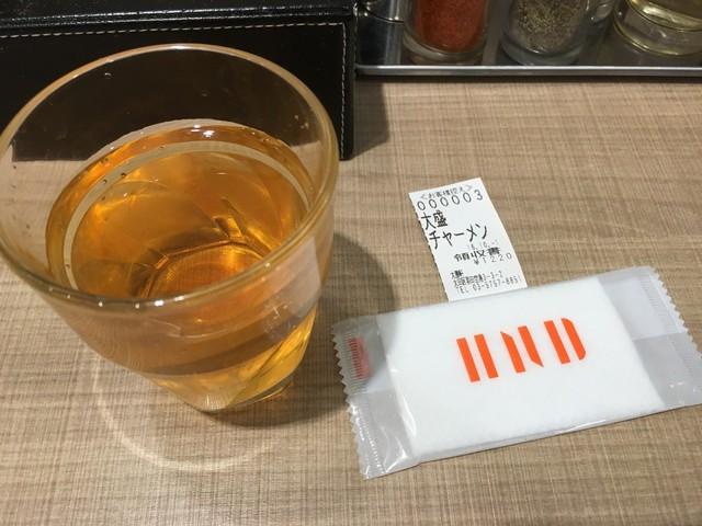 東京ラーメン 天>