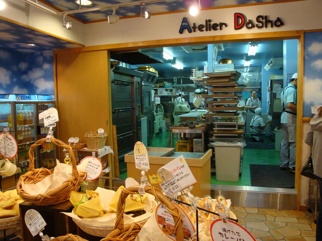 Atelier Dasha