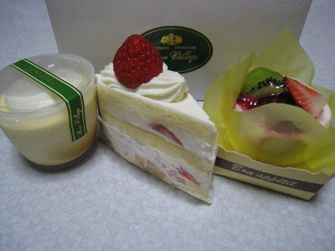 ボン・ヴィラージュ洋菓子店