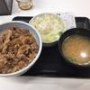吉野家 - 料理写真:牛丼並盛、味噌汁+ポテサラ¥160