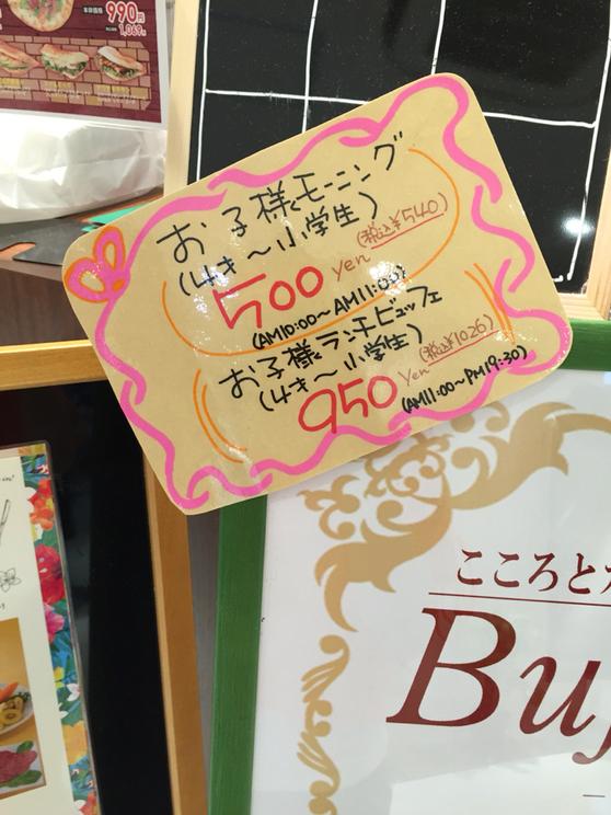 パッサポルト 平塚店