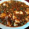 中国四川料理 鳳凰 - 料理写真:麻婆豆腐