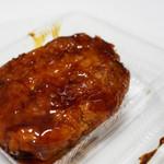 肉のいとう - 餡かけメンチカツ