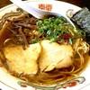 九州男児 - 料理写真:チャーハンセット(熊本ラーメン)¥880