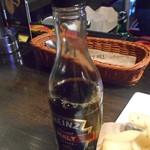 The Liffey Tavern2 - フィッシュアンドチップスにかける酢