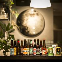 WORLDBEER-世界各国のクラフトビールは全20種ー