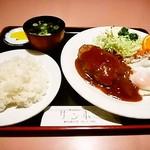 キッチンサンボ - ハンバーグ定食800円