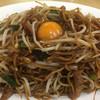 想夫恋 - 料理写真:大盛り生卵入り(1100円)