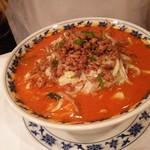 重慶飯店 - 担々麺