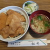 松竹 - 料理写真:伝説のソースかつ丼♬