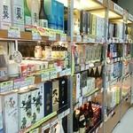 Kiosk高知銘品館 - 店内