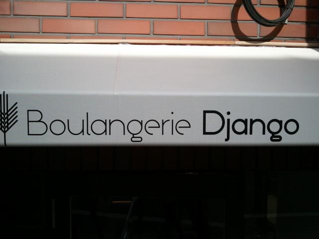 ブーランジェリー・ジャンゴ