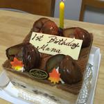 ツマガリ - マロンのショートケーキ@2,160