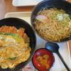 阿賀野川サービスエリア(上り) - 料理写真:越乃黄金豚カツ丼セット(そば)