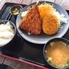 谷川岳パーキングエリア(上り線) スナックコーナー - 料理写真:アジコロ定食(600円)