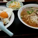 重松飯店 - 料理写真: