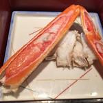 蟹漁師の家 -