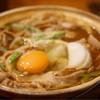 山本屋本店 - 料理写真:黒豚ロース入り味噌煮込うどん