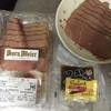 ホルンマイヤー - 料理写真:ローストビーフ(もも)