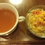 57232617 - ニサラダ&スープ(コンソメ)