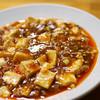 中国四川料理 太陽 - 料理写真:麻婆豆腐