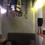 焼肉とワイン 李苑 - 内観 半個室