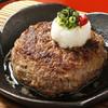 日本料理 丸治 - 料理写真:大田原牛ハンバーグ