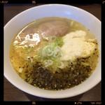 57267901 - 豆腐フロマージュ 850円