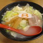 8番らーめん - <2016年10月>小さな野菜らーめん(塩)507円