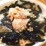 鳥益 - 鮭 茶漬け