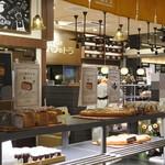スペイン窯 パンのトラ - 店内の様子